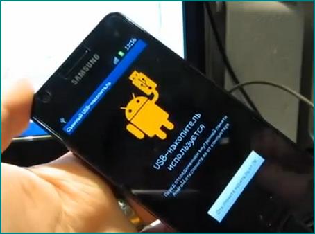 Как устанавливать игры с кэшем для Samsung GALAXY