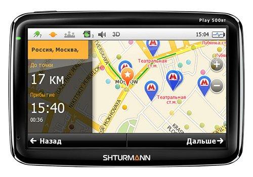 Как прошить навигатор Shturmann + прошивка