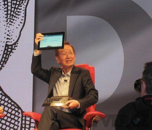 Очень необычный планшет представила компания ASUSTeK Computer