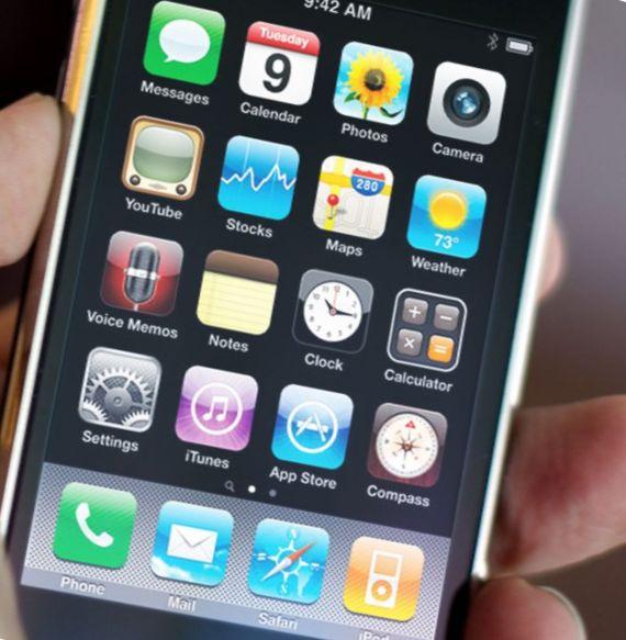 Нововведения, воплощенные в iPhone 3GS