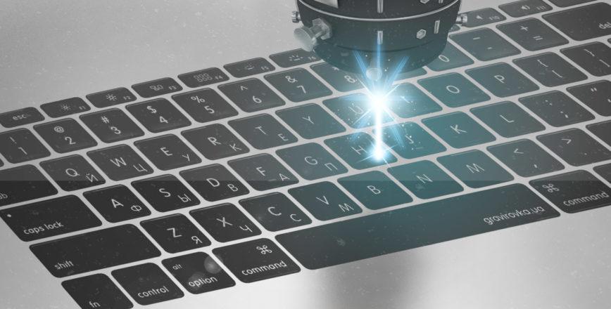 Новая клавиатура без покупки нового телефона