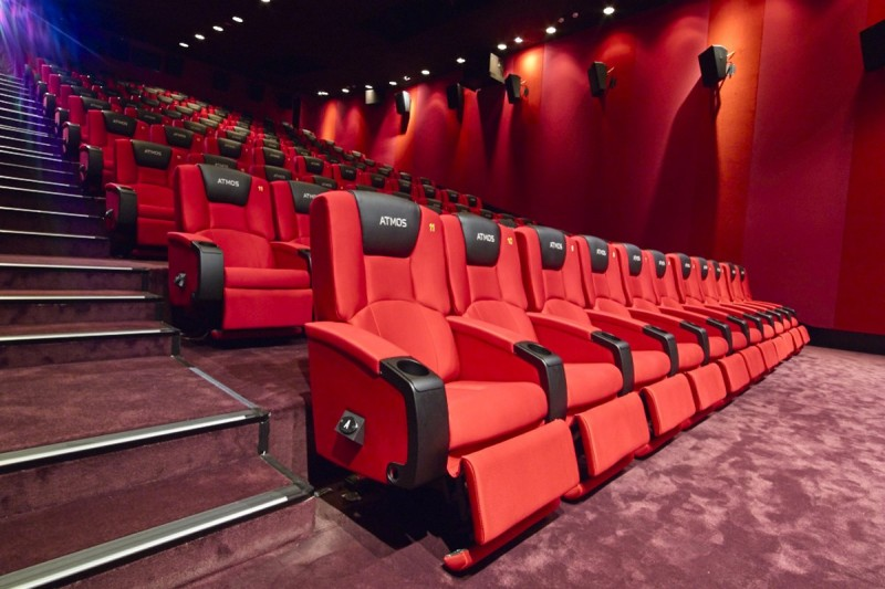Кресло кинотеатр