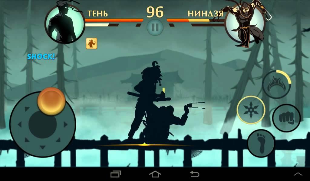 Обзор игры «Бой с тенью»